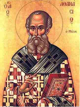 Свети Атанасий