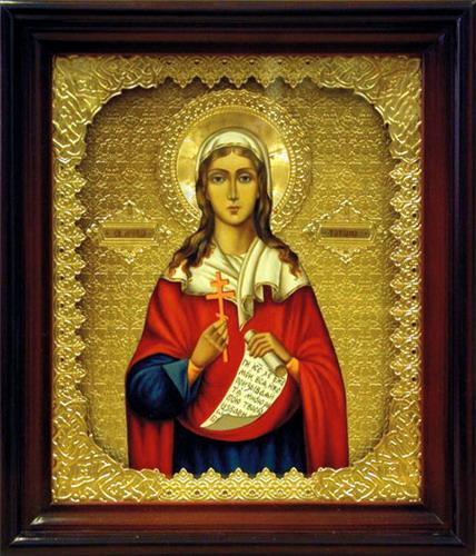 Света мъчаница Татяна