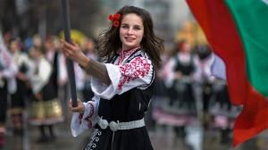 Български традиции