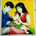 Постери за кърменето от миналото