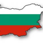 Викторина с въпроси от българската история