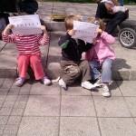 Протест – за повече детски ясли и градини!