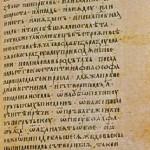 ЛИТЕРАТУРЕН  КОНКУРС «ЧЕРНОРИЗЕЦ  ХРАБЪР»