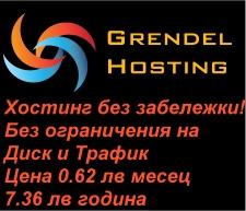 reklam_grendel