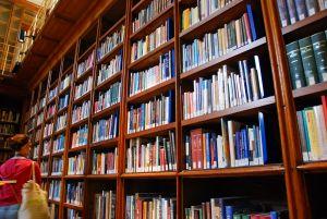 Книги за четене